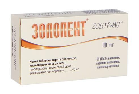 Золопент таблетки 40 мг 30 шт