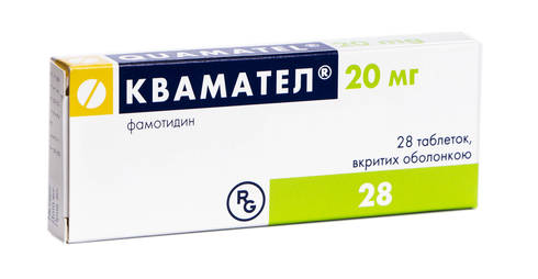 Квамател таблетки 20 мг 28 шт