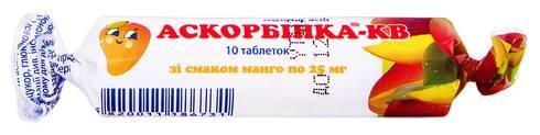 Аскорбінка-КВ зі смаком манго таблетки 25 мг 10 шт