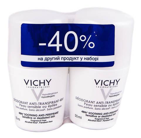 Vichy Дезодорант-антиперспірант кульковий для чутливої шкіри 48 годин Дуо 2х50 мл 1 набір