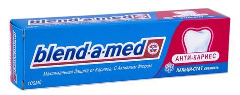 Blend-a-med Anti-Caries Зубна паста кальци-стат cвіжість 100 мл 1 туба