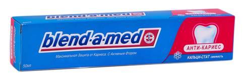 Blend-a-med Anti-Caries Зубна паста кальци-стат свіжість 50 мл 1 туба