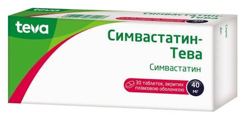 Симвастатин Тева таблетки 40 мг 30 шт