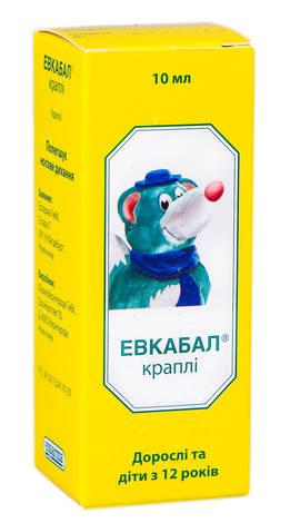 Евкабал краплі назальні 0,1 % 10 мл 1 флакон