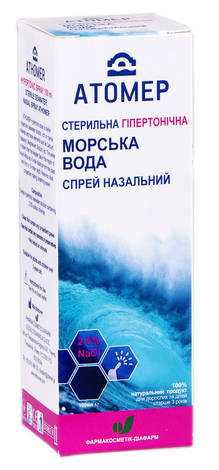 Атомер гіпертонічний спрей назальний 100 мл 1 флакон