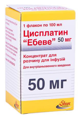 Цисплатин Ебеве концентрат для інфузій 50 мг 100 мл 1 флакон
