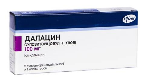Далацин супозиторії вагінальні 100 мг 3 шт