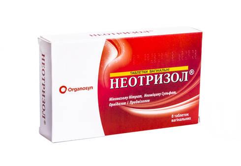 Неотризол таблетки вагінальні 8 шт