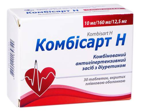 Комбісарт H Табл  в/о 182,5 мг(10/160/12,5 ) н 30