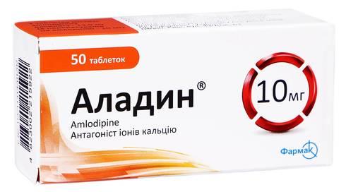 Аладин таблетки 10 мг 50 шт