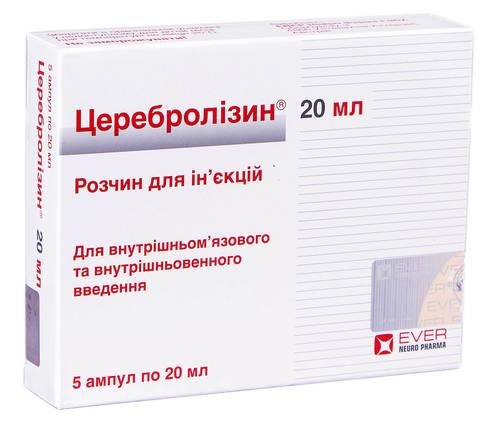 Церебролізин розчин для ін'єкцій 215,2 мг/мл 20 мл 5 ампул