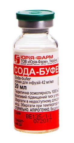 Сода-Буфер Юрія-Фарм розчин для інфузій 42 мг/мл 20 мл 1 флакон