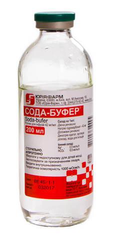Сода-Буфер Юрія-Фарм розчин для інфузій 42 мг/мл 200 мл 1 флакон