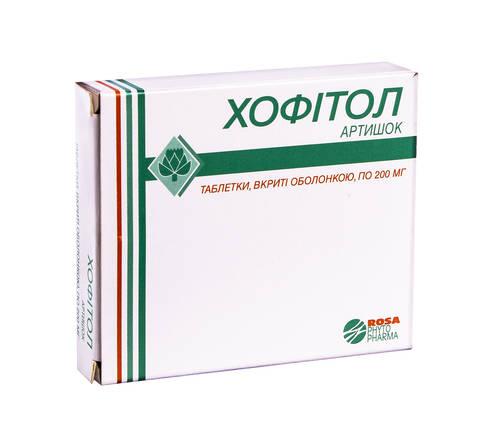 Хофітол таблетки 200 мг 60 шт