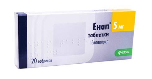 Енап таблетки 5 мг 20 шт