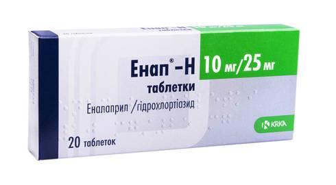 Енап Н таблетки 10 мг/25 мг  20 шт