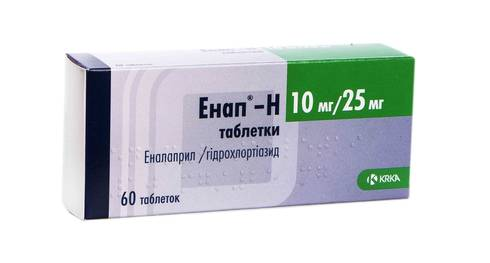 Енап Н таблетки 10 мг/25 мг  60 шт
