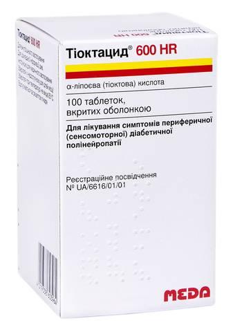 Тіоктацид 600 HR таблетки 600 мг 100 шт