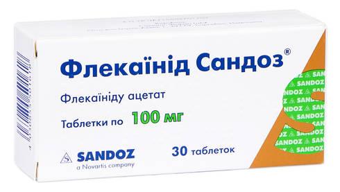 Флекаїнід Сандоз таблетки 100 мг 30 шт