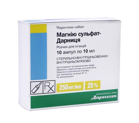 Магнію сульфат Дарниця розчин для ін'єкцій 25 % 5 мл 10 ампул