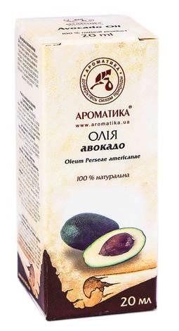 Ароматика Олія авокадо 20 мл 1 флакон