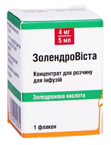 Золендро концентрат для інфузій 4 мг/5 мл  5 мл 1 флакон