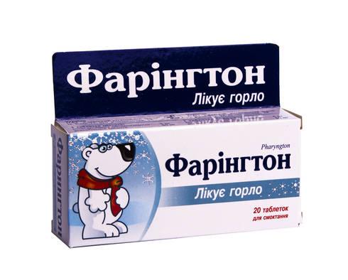 Фарінгтон таблетки для розсмоктування 20 шт