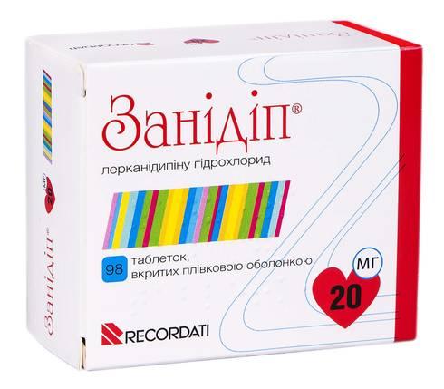 Занідіп таблетки 20 мг 98 шт