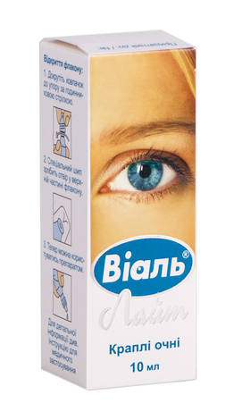 Віаль Лайт краплі очні 0,5 мг/мл 10 мл 1 флакон