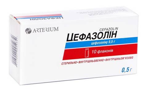 Цефазолін порошок для ін'єкцій 0,5 г 10 флаконів