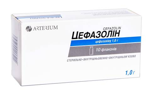 Цефазолін порошок для ін'єкцій 1 г 10 флаконів