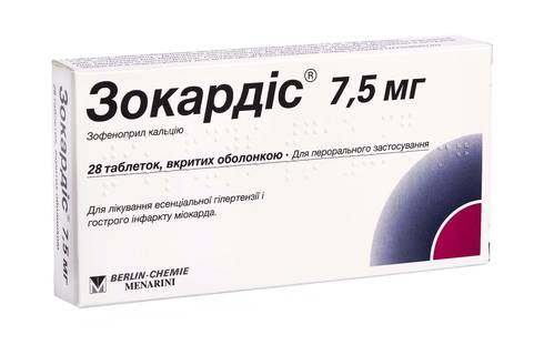 Зокардіс 7,5 мг таблетки 7,5 мг 28 шт