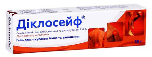 Діклосейф емульсійний гель 1,16 % 30 г 1 туба