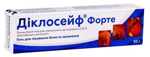 Діклосейф Форте емульсійний гель 2,32 % 30 г 1 туба