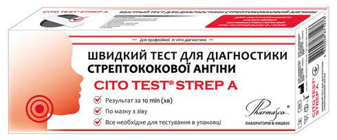 Pharmasco Cito Test Strep A Швидкий тест для діагностики стрептококової ангіни 1 шт