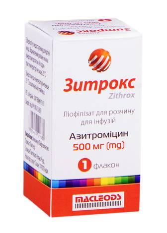 Зитрокс ліофілізат для розчину для інфузій 500 мг 1 флакон