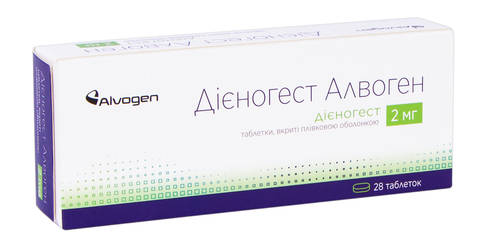 Дієногест Алвоген таблетки 2 мг 28 шт
