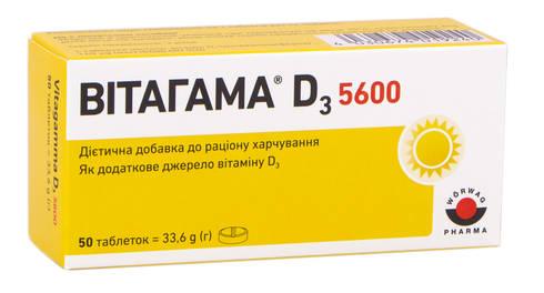 Вітагама D3 таблетки 5600 МО 50 шт