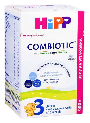 HiPP Combiotic 3 Дитяча суха молочна суміш з 10 місяців до 3 років 900 г 1 коробка