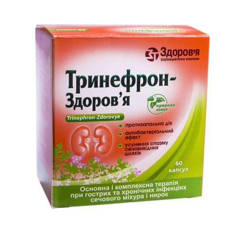 Тринефрон Здоров'я капсули 60 шт