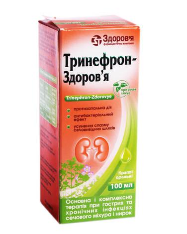 Тринефрон Здоров'я краплі оральні 100 мл 1 флакон
