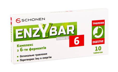 Ензібар 6 таблетки 10 шт