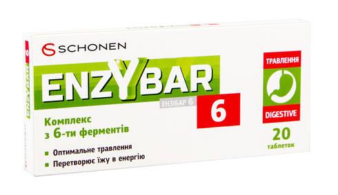 Ензібар 6 таблетки 20 шт