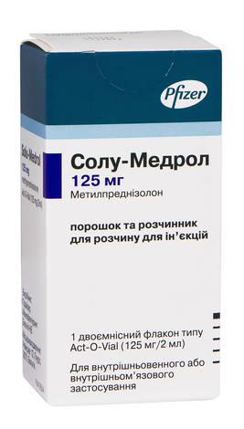 Солу-Медрол порошок для ін'єкцій з розчинником 125 мг 2 мл 1 флакон