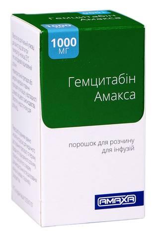 Гемцитабін Амакса порошок для інфузій 1000 мг 1 шт