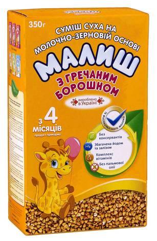 Малиш Суміш суха на молочно-зерновій основі з гречаним борошном з 4 місяців 350 г 1 коробка