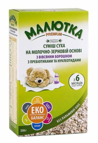 Малютка Молочна суміш з вівсяним борошном для дітей з 6 місяців 350 г 1 коробка