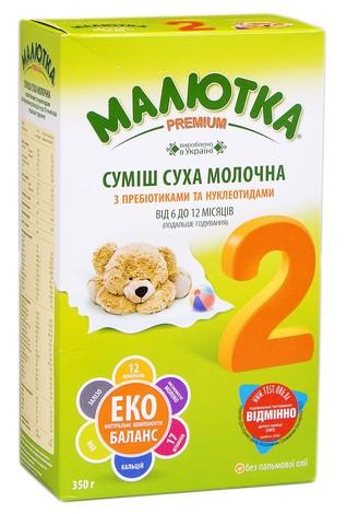 Малютка 2 Молочна суміш з пребіотиками та нуклеотидами від 6 до 12 місяців 350 г 1 коробка
