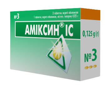 Аміксин IC таблетки 0,125 г 3 шт