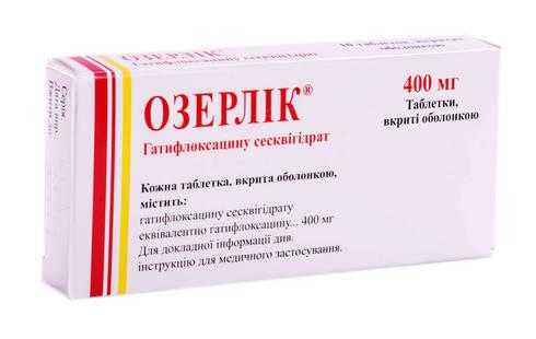 Озерлік таблетки 400 мг 10 шт
